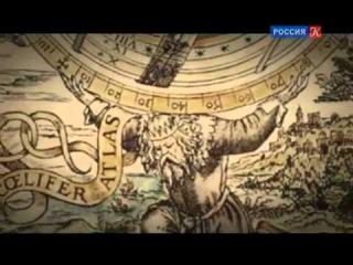 Величайшее шоу на Земле,выпуск 3. Галилео Галилей.