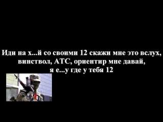 На Луганщине эпицентром агрессии террористов стала Станица Луганская. Ситуация возле Донецка значительно обострилась, - спикер АТО - Цензор.НЕТ 1616