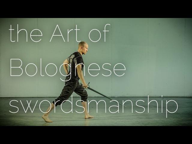 Искусство фехтования Болонской школы мечевого боя