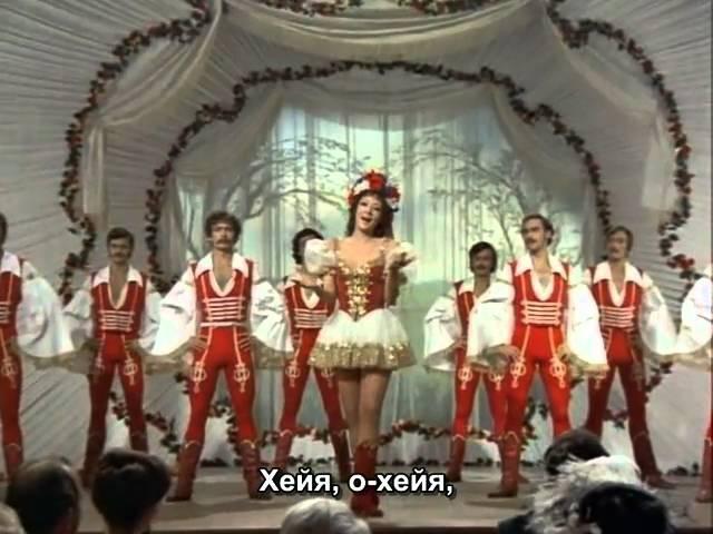 Анна Моффо Выходная ария СильвыКоролева Чардаша