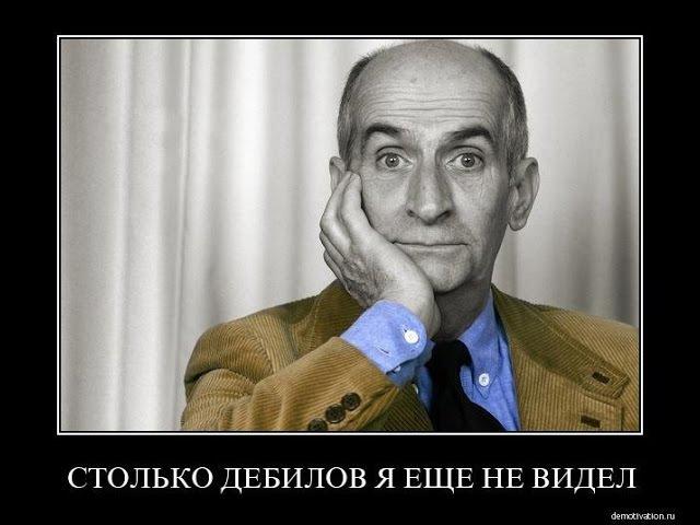 Украинский Дебилизм подборка идиотизма Хероев как все просрать