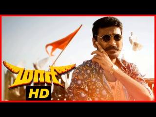 Maari Tamil Movie   Scenes   Mass Scenes   Dhanush   Kajal Aggarwal   Vijay Yesudas