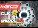 CLK R: Episode #6 (Установка блокировки дифференциала QUAIFE)