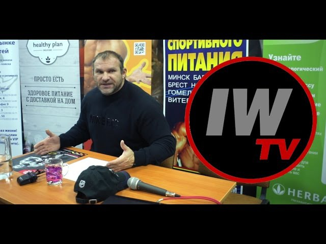 Дмитрий Голубочкин: да они просто чудят там в IFBB...