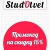 Студенческое сообщество «STUDOTVET»