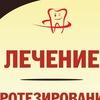 """Стоматология """"СтомКом"""" Калининград"""