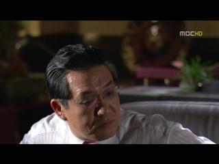 Божественный герой / A Man Called God (озвучка) - 23 для http://asia-tv.su