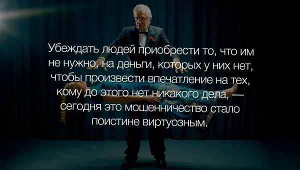 Владимир Толмачев | Курск