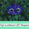 SQI Management Тайный Покупатель