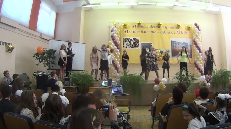 Танец учителей на последний звонок 2015