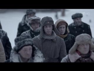 Ладога - дорога жизни. 1 серия (2014)