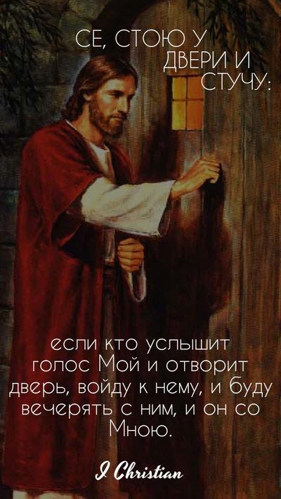 Христиан Викторов