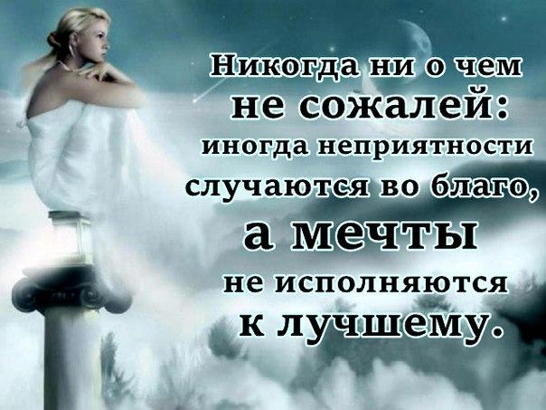 https://pp.vk.me/c628120/v628120366/3b88e/njtmcMJ9qDQ.jpg
