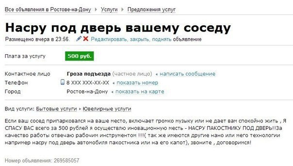 Елена Беркова   Москва