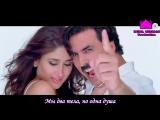 Teri Meri Kahaani - Gabbar Is Back - Akshay Kumar Kareena Kapoor