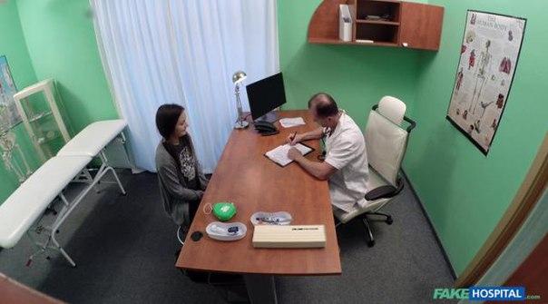 FakeHospital E230 Anina Silk