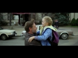 Я хочу розовый велосипед с кисточками (Отцы и дочери, Fathers and Daughters, 2015)