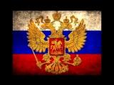 Вот чего стоит бояться Америкосам, от Русских!