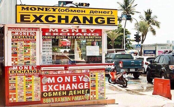 Курсы валют на 28 января