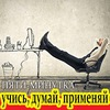 Аналитика и Прогнозы, Бизнес-Кейсы, Консультации