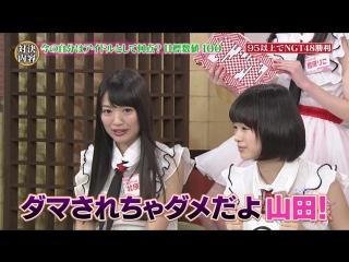 HKT48 vs NGT48 Sashi Kita Gassen ep 09 от 07 марта 2016г.