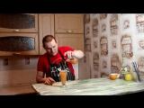 Коктейль Соленая собака (Salty Dog) рецепт