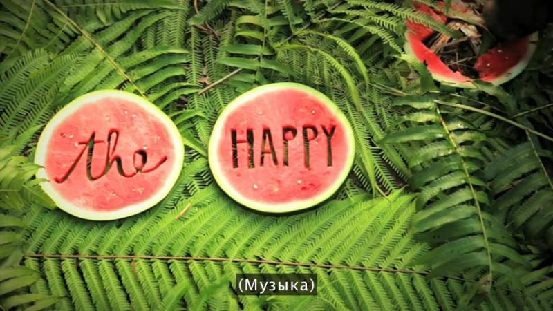Стефан Загмайстер: 7 правил для большего счастья