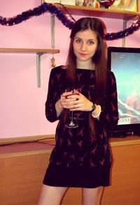 Екатерина Ракита