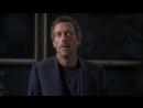 Доктор Хаус 4 сезон (2 серия)