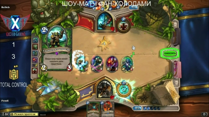 (Game 5) relleb vs Pendi