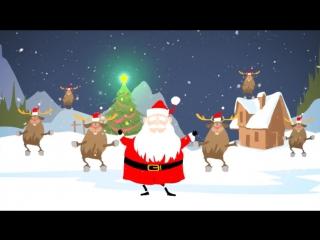 Музыкальный ДЕД МОРОЗ ЗАЖИГАЕТ снова! Новый Год 2016. Танец Деда Мороза.