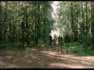 Отрывок к фильму К вам пришёл ангел (2004)