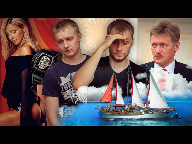 ВидеоОбзор 2 Пресс Секретарь Дмитрий Песков