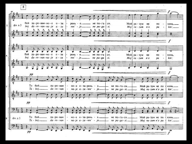 Schnittke - Choir Concerto 4 - Complete This Work Which I Began