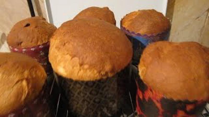 Пасхальный Кулич с изюмом и... Очень вкусный, ароматный, воздушный. (Пасха, Паска)