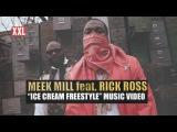 XXL Presents Meek Mill Feat. Rick Ross