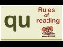 Английский для начинающих. Правила чтения в английском языке. Сочетание букв QU.