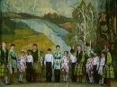 Башҡорт халыҡ балалар уйындары һәм йырҙары. Мәсетле районы. 1991 йыл.