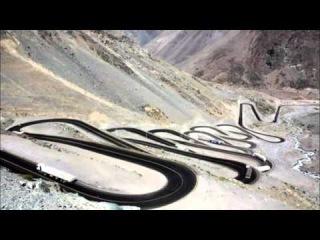Самые опасные дороги в мире.