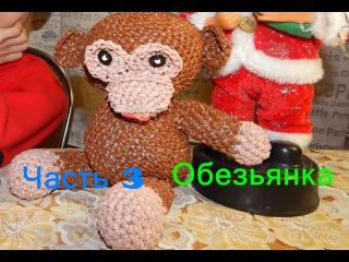 Урок 19. 3д ОБЕЗЬЯНКА из резинок. Плетение лумигуруми/амигуруми из резиночек. Часть 3.