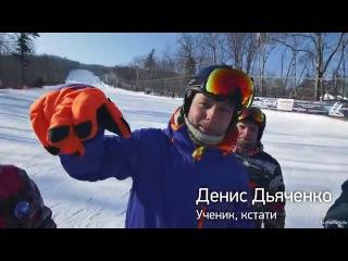 Мягкий сноуборд. Buttering. Секретная техника катания Ильи Косяченко