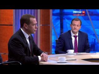 Медведев: подавляющее большинство перевозчиков зарегистрировались в системе