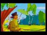 Божья Коровка-Я приехал на Родину/Ladybird -I Came Home