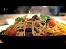 Рецепт от Гордона Рамзи Паста с томатами анчоусами и чили