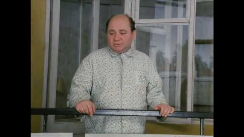 Киноперлы. Афоня - Гони рубль, родственник!