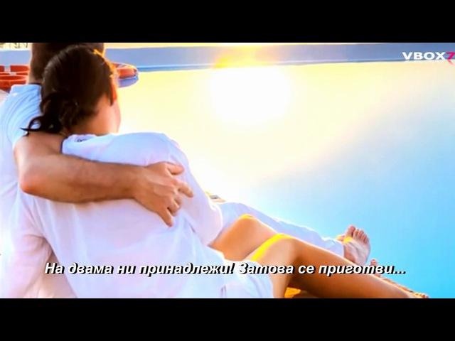 Превод! Xristos Xolidis - Se Poia Meri Thes Na Pame