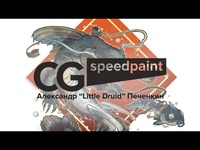 CG Speedpaint Александр Little Druid Печенкин