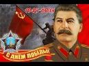 Парад Победы в Москве Парад на Красной площади Москвы 24 июня 1945 года ВОВ СССР