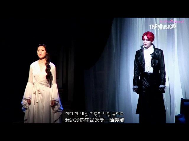 23 июл 2014 г 中字 金俊秀 美娜的誘惑 Mina's Seduction XIA JUNSU MUSICAL DRACULA