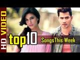 Top 10 HINDI Songs Of this Week- January 01, 2016